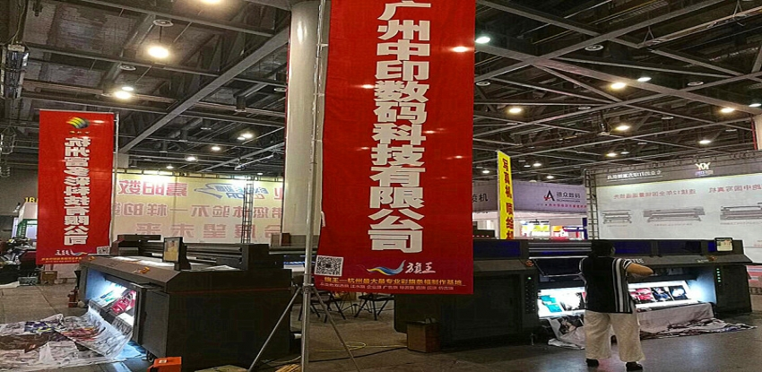 2018 ZHEJIANG HANGZHOU 25TH ADVERTISING TECHNICAL EQUIPMENT AND SIGN(SPRING) EXHIBITION